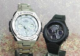 恋人たちのGショックペア G-SHOCK BABY-G ペアウォッチ ペア腕時計 カシオ 2本セット gショック ベビーg アナデジ GST-W110D-7AJF MSG-W100G-1AJF 人気 ラッピング無料