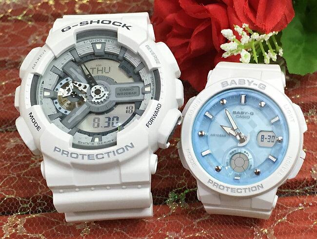 恋人たちのGショック ペアウオッチ  G-SHOCK ペア腕時計 カシオ GA-110C-7AJF BGA-250-7A1JF プレゼント ギフト  ラッピング無料 手書きのメッセージカードお付けします あす楽対応 g-shock クリスマス