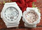 恋人たちのGショック ペアウオッチ G-SHOCK BABY-G ペア腕時計 カシオ 2本セット gショック ベビーg GA-150-7AJF BA-110-7A1JFF 人気 ラッピング無料 g-shock 手書きのメッセージカードお付けします あす楽対応 白 ホワイト クリスマスプレゼント