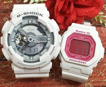 恋人たちのGショック ペアウオッチ G-SHOCK BABY-G ペア腕時計 カシオ 2本セット gショック ベビーg GA-110C-7AJF BG-5601-7JFプレゼント ギフト 人気 ラッピング無料 新品メッセージカード手書きします g-shock あす楽対応 クリスマス
