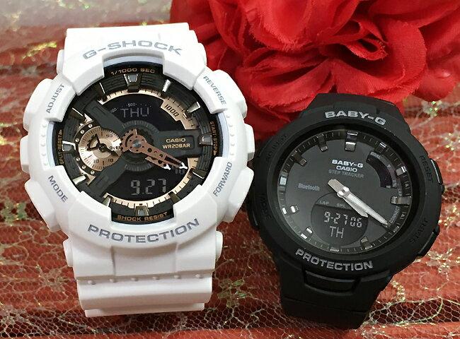 腕時計, ペアウォッチ G G-SHOCK BABY-G 2 g g GA-110RG-7AJF BSA-B100-1AJF