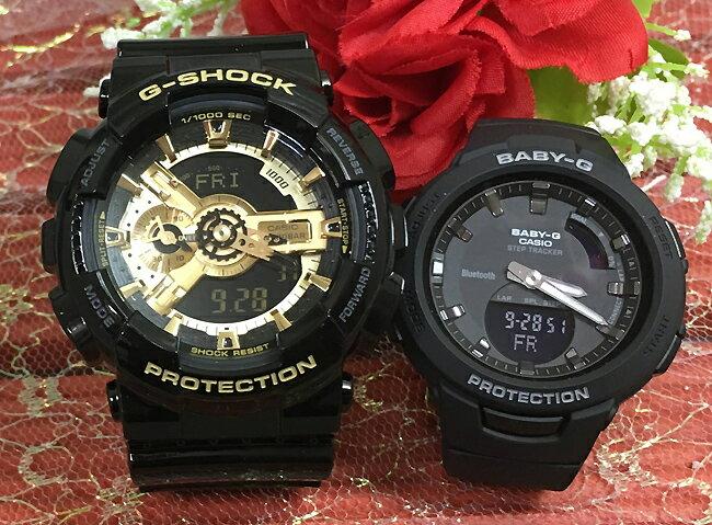 腕時計, ペアウォッチ G G-SHOCK BABY-G 2 g g GA-110GB-1AJF BSA-B100-1AJF g-shock