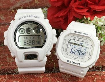 恋人たちのGショック ペアウオッチ G-SHOCK ペア腕時計 カシオ DW-6900MR-7JF BLX-560-7JFプレゼント ギフト ラッピング無料 手書きのメッセージカードお付けします あす楽対応 g-shock クリスマスプレゼント
