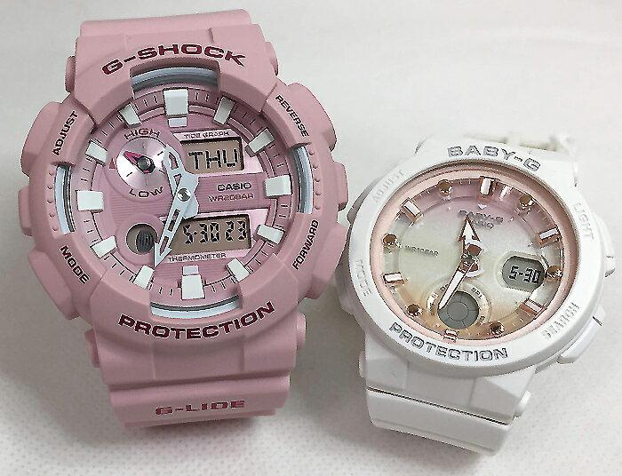 腕時計, ペアウォッチ G G-SHOCK BABY-G 2g g GAX-100CSA-4AJF BGA-250-7A2JF g-shock
