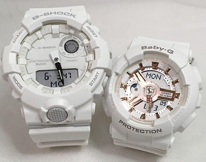 腕時計, ペアウォッチ G G-SHOCK GBA-800-7AJF BA-110RG-7AJF g-shock