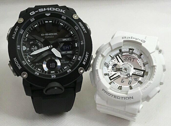 腕時計, ペアウォッチ G G-SHOCK BABY-G 2 g g GA-2000S-1AJF BA-110-7A3JF g-shock