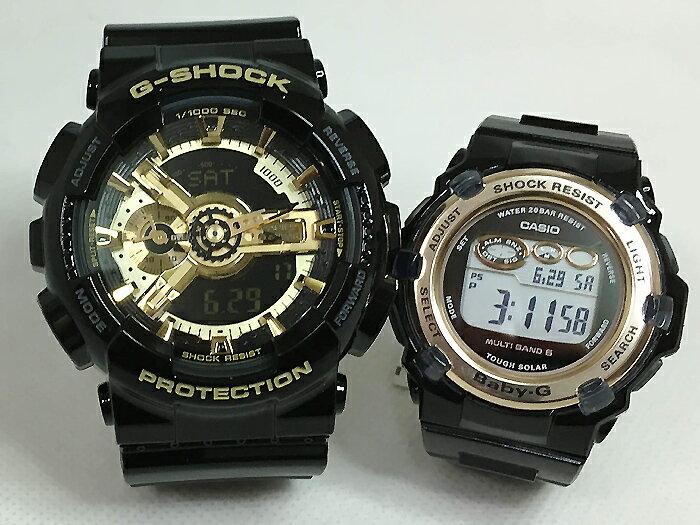 腕時計, ペアウォッチ G G-SHOCK BABY-G 2 g g GA-110GB-1AJF BGR-3003-1JF g-shock