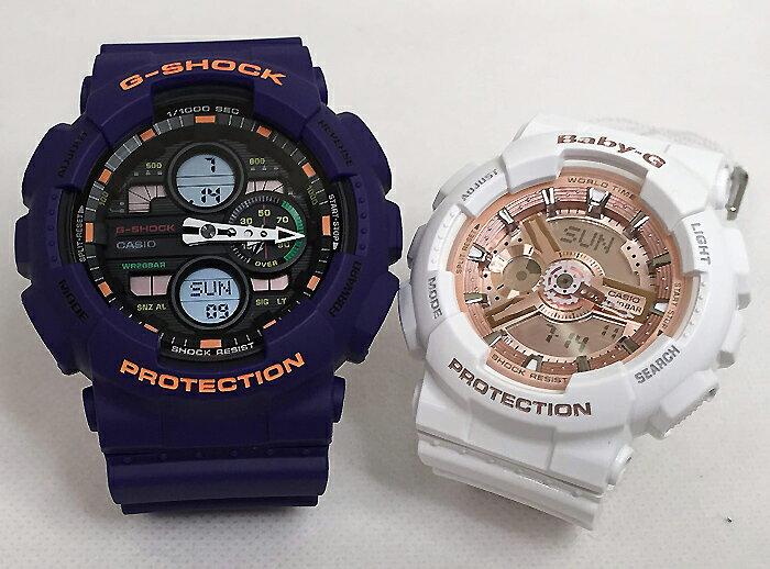 腕時計, ペアウォッチ G G-SHOCK BABY-G 2 g g GA-140-6AJF BA-110-7A1JF g-shock