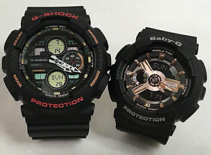 腕時計, ペアウォッチ G G-SHOCK BABY-G 2 g g GA-140-1A4JF BA-110RG-1AJF g-shock