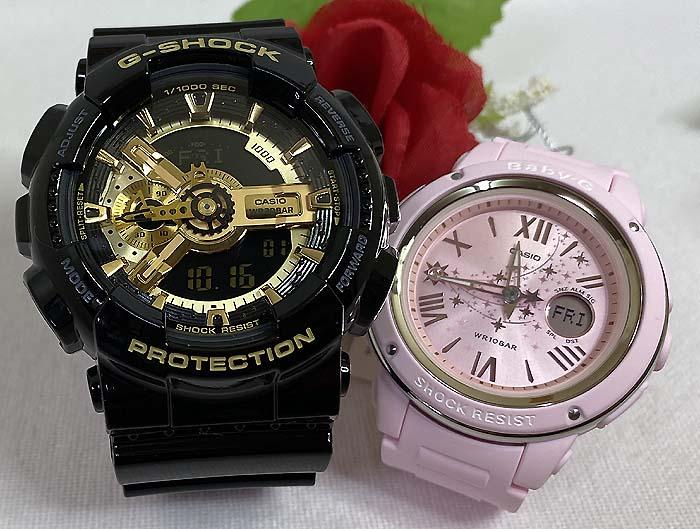 腕時計, ペアウォッチ G G G-SHOCK BABY-G 2 g g GA-110GB-1AJF BGA-150ST-4AJF g-shock