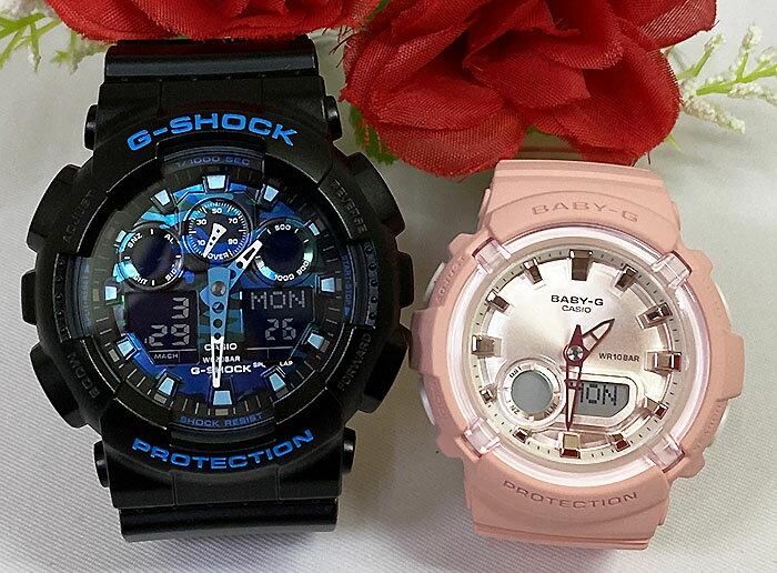 腕時計, ペアウォッチ G G-SHOCK BABY-G 2 g g GA-100CB-1AJF BGA-280-4AJF g-shock