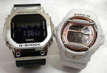 恋人たちのGショック ペアウオッチ G-SHOCK BABY-G ペア腕時計 カシオ 2本セット gショック ベビーg GM-5600-1JF BG-169G-7JF デジタル人気 ラッピング無料g-shock クリスマスプレゼント
