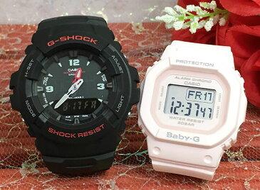 恋人たちのGショック ペアウオッチ G-SHOCK BABY-G ペア腕時計 カシオ 2本セット gショック ベビーg G-100-1BMJF BG-560-4JF 人気 ラッピング無料 g-shock 送料無料 クリスマスプレゼント