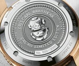 オリスジャパン正規3年保証ORISオリス腕時計メンズウォッチビッククラウンブロンズポインターデイト80周年アニバーサリーモデル自動巻きギフト人気ラッピング無料国内正規3年保証