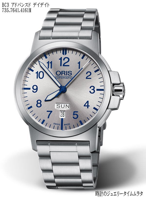 腕時計, メンズ腕時計  BC3 735.7641.4161M 3