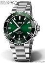 オリスアクイスデイト オリス腕時計 ORIS メンズウォッチ ダイバーズ 733.7730.4157M 自動巻き ギフト 人気 ラッピング無料 国内正規3年保証 あす楽対応