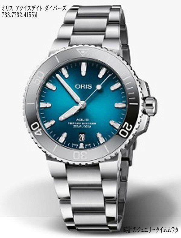 腕時計, メンズ腕時計  40 733.7732.4155M