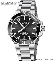 オリスジャパン正規3年保証新品ORISオリス腕時計メンズウォッチアクイスダイバーズケース径40ミリ733.7732.4124M自動巻きダイバーズウオッチギフト人気ラッピング無料あす楽対応