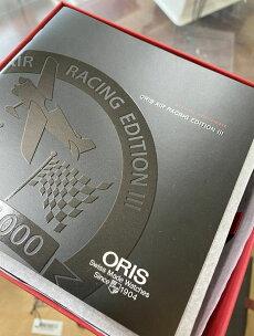 オリスジャパン正規3年保証即納可能ORISオリス腕時計メンズウォッチBC3735.7641.4161M文字盤カラーはシルバーですギフト人気ラッピング無料国内正規3年保証あす楽対応