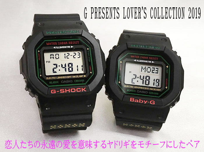 腕時計, ペアウォッチ G G-SHOCK BABY-G G PRESENTS LOVERS COLLECTION 2019 2 g LOV-19B-1JR