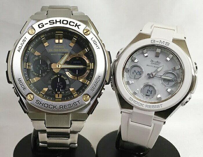 腕時計, ペアウォッチ G G-SHOCK BABY-G 2 g GST-W110D-1A9JF MSG-W100-7AJF