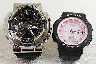 恋人たちのGショック ペアウオッチ G-SHOCK BABY-G ペア腕時計 カシオ 2本セット gショック ベビーg GM-110-1AJF BGA-250-1A3JF 人気 ラッピング無料 g-shock 手書きのメッセージカードお付けします あす楽対応 クリスマスプレゼント