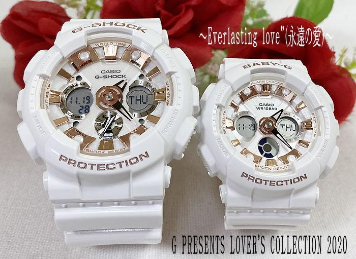 腕時計, ペアウォッチ G G-SHOCK G PRESENTS LOVERS COLLECTION 20202020 LOV-20A-7AJR