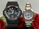 恋人たちのGショックペア G-SHOCK BABY-G ペアウォッチ ペア腕時計 カシオ 2本セット gショック 電波ソーラー GAW-100-1AJF MSG-W350CSG-7AJF 人気 ラッピング無料 手書きのメッセージカードお付けします あす楽対応 クリスマス
