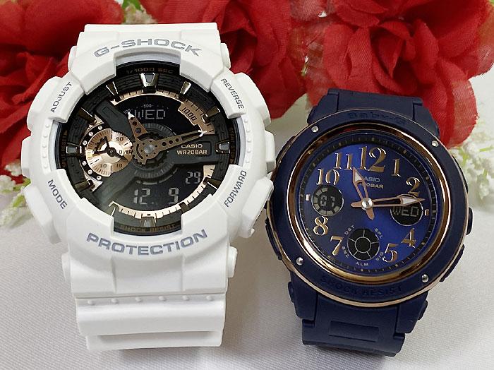 腕時計, ペアウォッチ G G G-SHOCK BABY-G 2g g GA-110RG-7AJF BGA-150PG-2B2JF g-shock