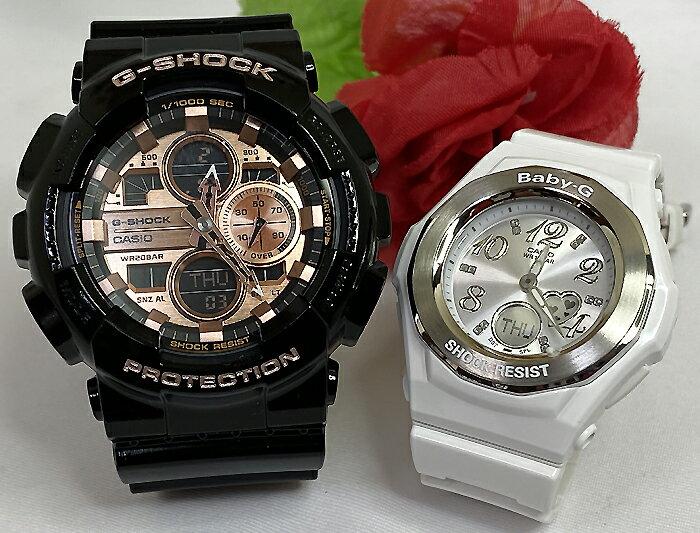 腕時計, ペアウォッチ G G-SHOCK BABY-G 2 g g GA-140GB-1A2JF BGA-100-7B3JF g-shock
