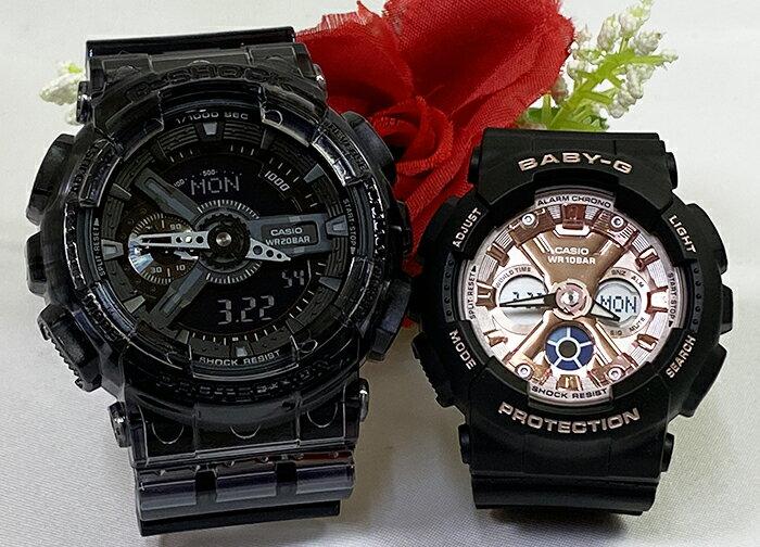 腕時計, ペアウォッチ G G-SHOCK BABY-G 2 g g GA-110SKE-8AJF BA-130-1A4JF g-shock