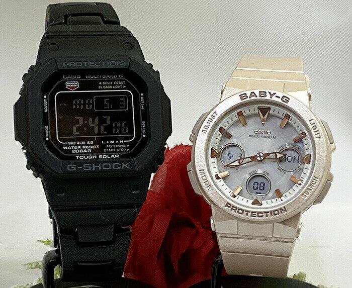 腕時計, ペアウォッチ G G-SHOCK BABY-G 2 g GW-M5610BC-1JF BGA-2510-4AJF