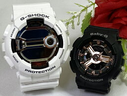 恋人たちのGショックペアウオッチ G-SHOCK BABY-G ペア腕時計 カシオ 2本セットgショック ベビーg アナデジ GD-110-7J F BA-110RG-1AJF人気 ラッピング無料 g-shock メッセージカード手書きします あす楽対応