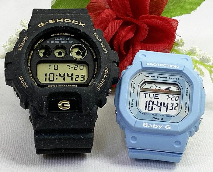 腕時計, ペアウォッチ G G G-SHOCK BABY-G 2 g g DW-6900WS-1JF BLX-560-2JF g-shock