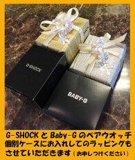 恋人たちのGショックペアG-SHOCKBABY-Gペアウォッチペア腕時計カシオ2本セットgショックベビーgアナデジAW-591BB-1AJFBGA-116-7BJFクリスマスプレゼント