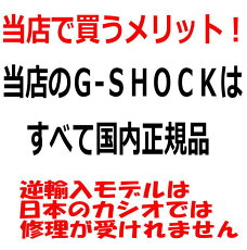 恋人たちのGショックペアウオッチG-SHOCKBABY-Gペア腕時計カシオ2本セットgショックベビーgアナデジGA-100CF-1A9JFBA-110-7A1JF人気ラッピング無料g-shockペアウオッチ