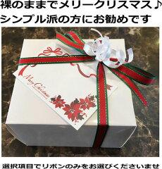 好きだよ可愛いねBABY-GBABY-GカシオBGA-2300-7BJFソーラー電波クリスマスプレゼント腕時計ギフトXmas人気ラッピング無料クリスマスカード愛の証感謝の気持ちメリークリスマス聖なる夜baby-g