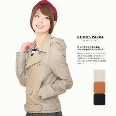 ダブルライダース パーカ ラムレザー レディース フード 本革 ライダースジャケット 全3色 N050(454)532P19Mar16