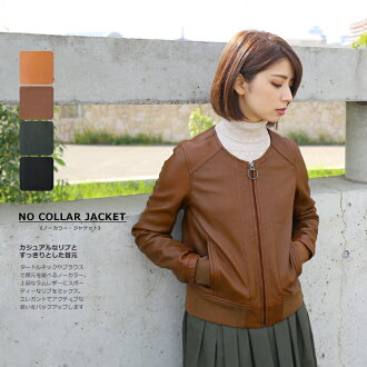 ラムレザーリラックスノー color caramel / black and Brown women's / riders / leather jacket