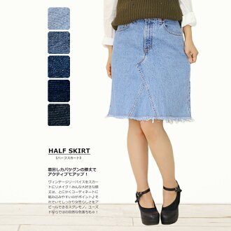 USED リメイクデニム Middle skirt clothes denim pants with knee-to remake women's / denim pants and knee-length skirt