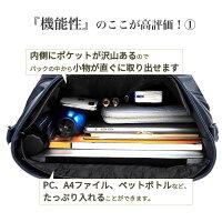 【グッシオウォーモ】2WAYメンズトートバッグビジネスバッグ革合皮男性用普段使い機能性