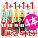★無料配送★呂リョ(Ryo) シャンプー&コンディショナー 4本セット