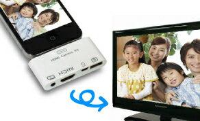 ★送料無料★iPad/iPhoneの映像や画像をテレビに出力する事ができるアダプター iPad/iPhone用H...