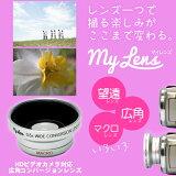 """在超過5000日元★""""mimcroSDHC 4GB的""""0.6介紹廣角攝像機次為★] [[25?37毫米鏡頭直徑轉換鏡頭25/27/28/30/30.5 /[Full HDビデオカメラ対応 0.6倍 ワイド コンバージョンレンズ 「My Lens ?マイレンズ? 0.6倍(広角"""