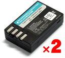 ★3000円以上で送料無料★お得な2個セットです。 【2個セット】PENTAX D-LI109互換バッテリー...