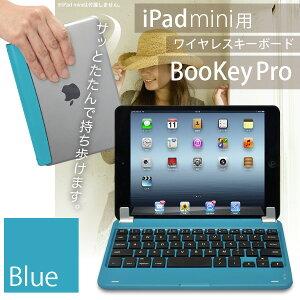 ★送料無料★キーボードを取り付けたまま ノートPCのようにたたむ事も出来ます iPad miniをノ...