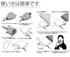 うるさくないカラOK!ミュートマイク2Plus(マイク1本)