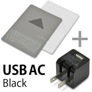 超極薄のSmartCoverライクなアイパッド ミニ シリーズ専用ワイヤレスキーボード 【USB ACアダ...