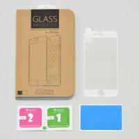 iPhone6用フルカバー液晶保護強化ガラスフィルム(ホワイト)