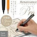世界最細のアクティブスタイラスペン! iPhone5/5s/6/6 Plus/6s/6s Plus・iPad Air・iPad ミニ対応  鉛筆の芯より細いペン先1.9mm 「Renaissance Pro 究極細スタイラスペン(ダークシルバー)」iPhone・iPad・iPad miniシリーズ専用・世界最細・タッチペン [NEW]タッチ感度調整機能付 ルネサンス プロ【あす楽対応】【P23Jan16】